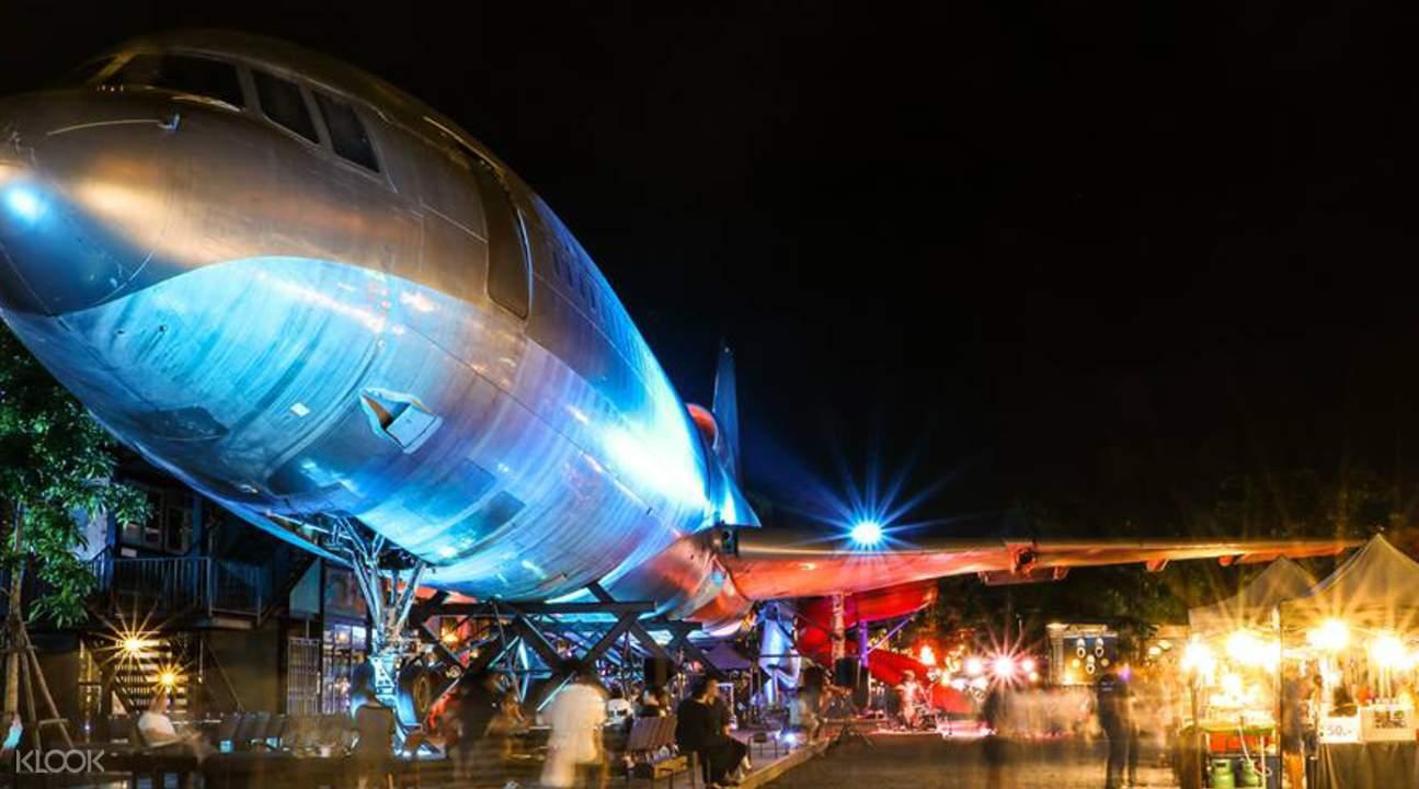 曼谷飛機夜市