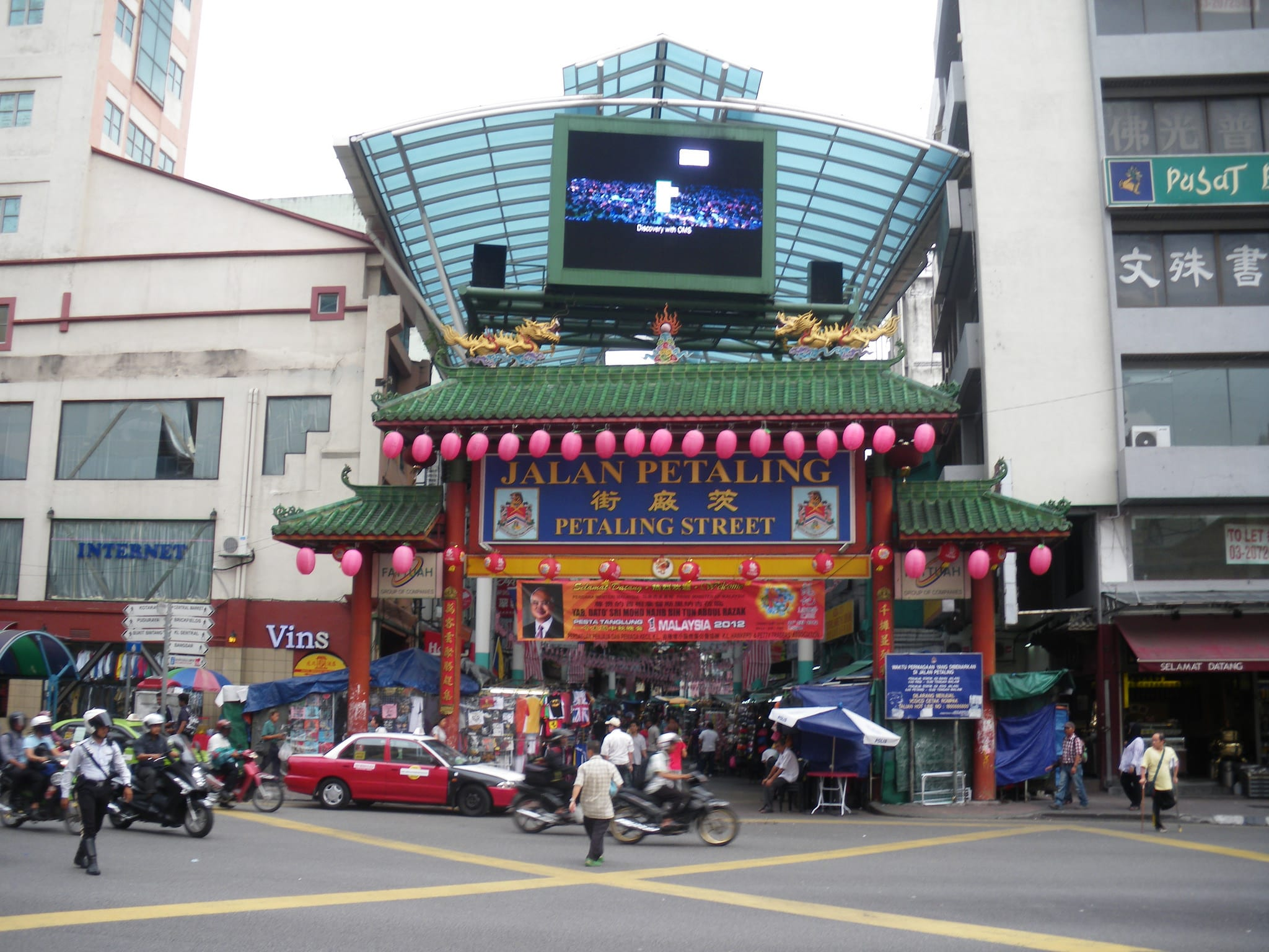看到這個就表示茨廠街到啦。來源:http://bit.ly/2ugI0rg。