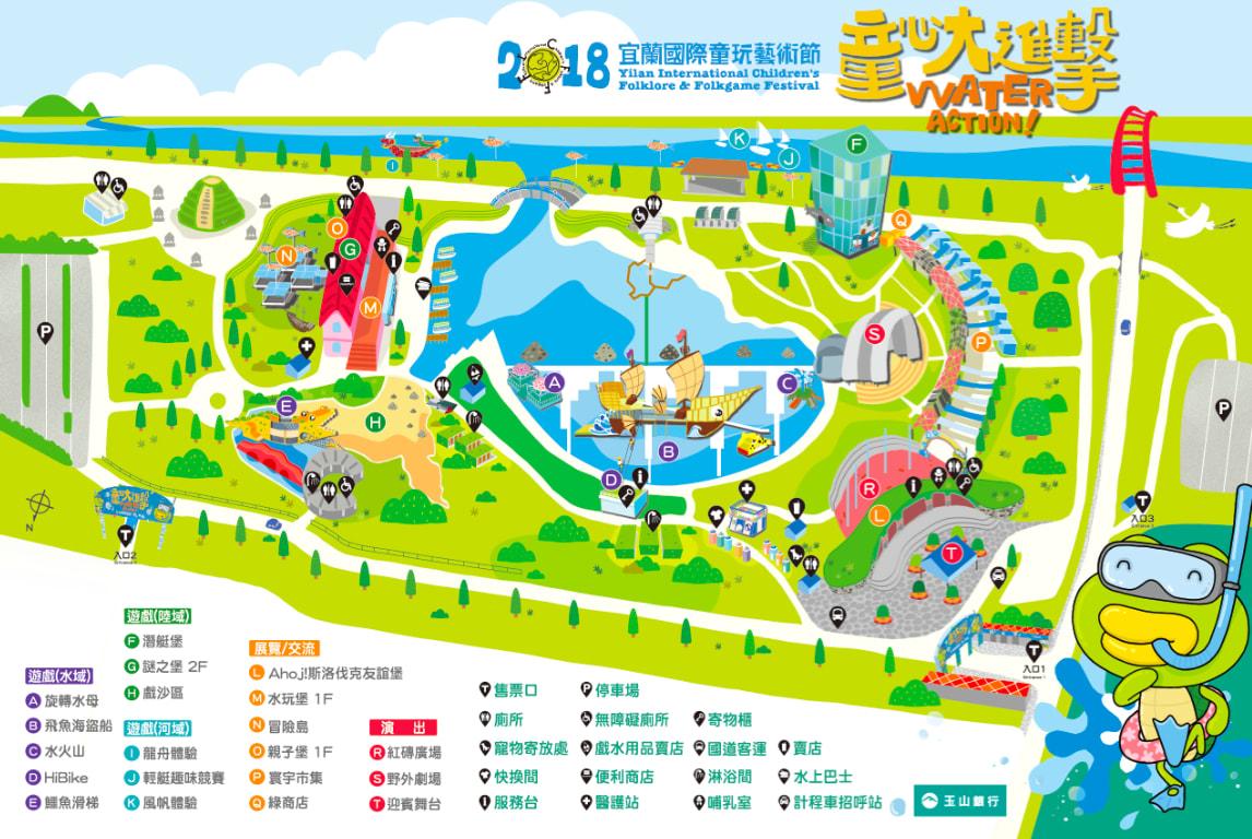 2018宜蘭童玩節園區地圖