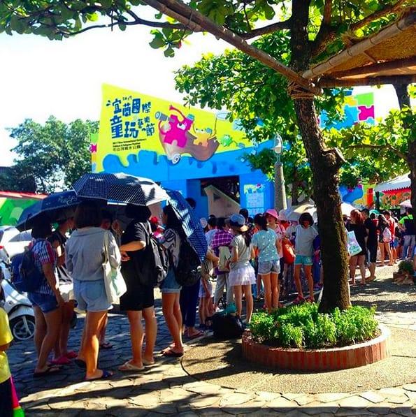 童玩節現場,圖片來自:宜蘭童玩節官方IG。