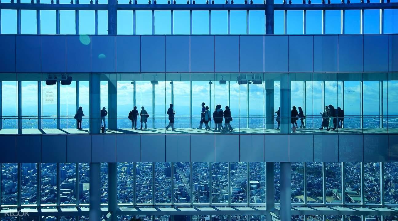 阿倍野展望台HARUKAS,站在60層樓高欣賞遼闊美景,就算懼高症也先不管。