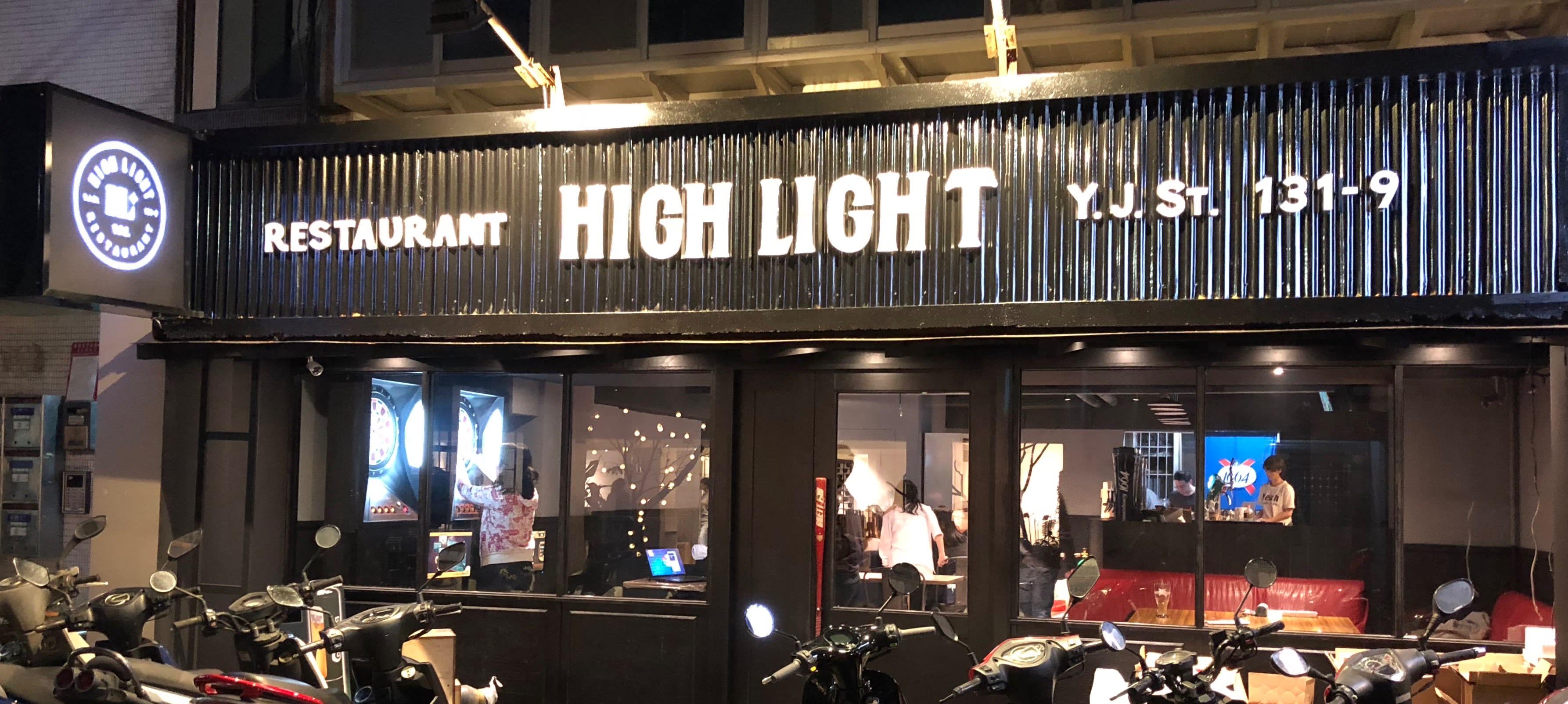 HighlightRestaurant