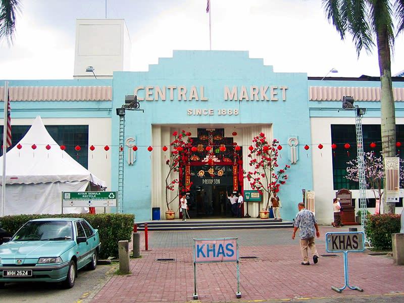 帝芬尼藍的入口,相當好辨認。來源:http://bit.ly/2zAhH4i。
