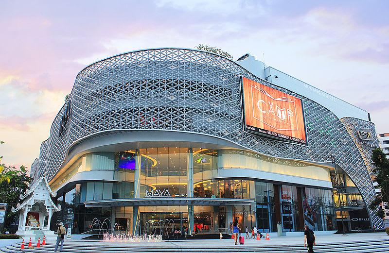 佔地廣闊的購物商場,是購買紀念品的好去處。來源:維基百科。