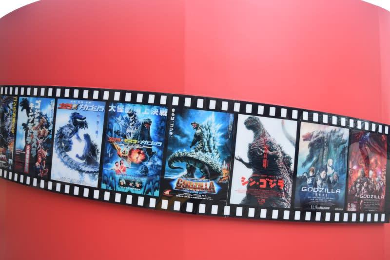 哥吉拉怪獸之王特展-電影海報