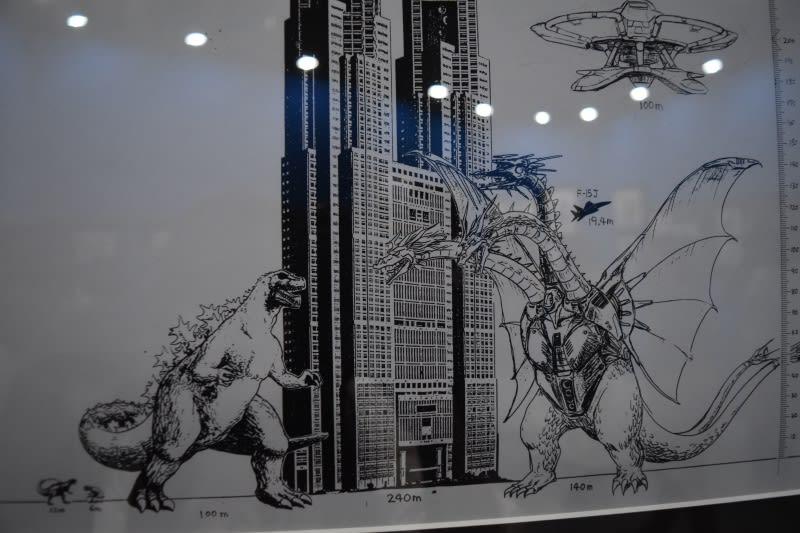 哥吉拉怪獸之王特展-電影草稿