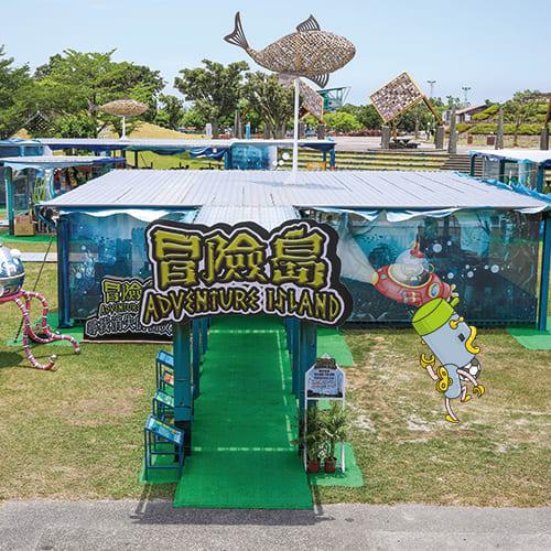 圖片來自童玩節官網,冒險島。