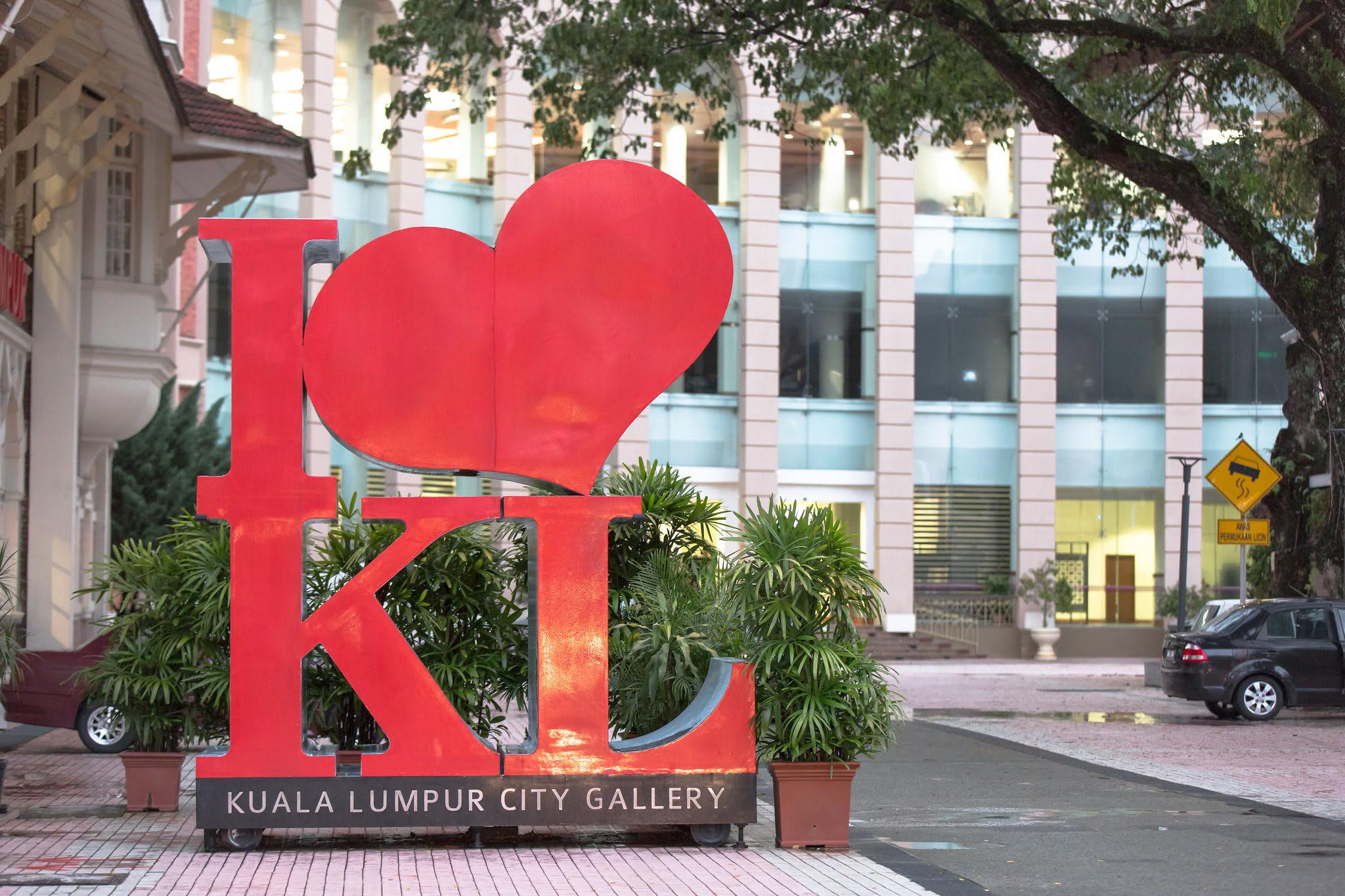 旁邊的吉隆坡城市展覽館還有裝置藝術可以拍照。來源:http://bit.ly/2KUopr2。