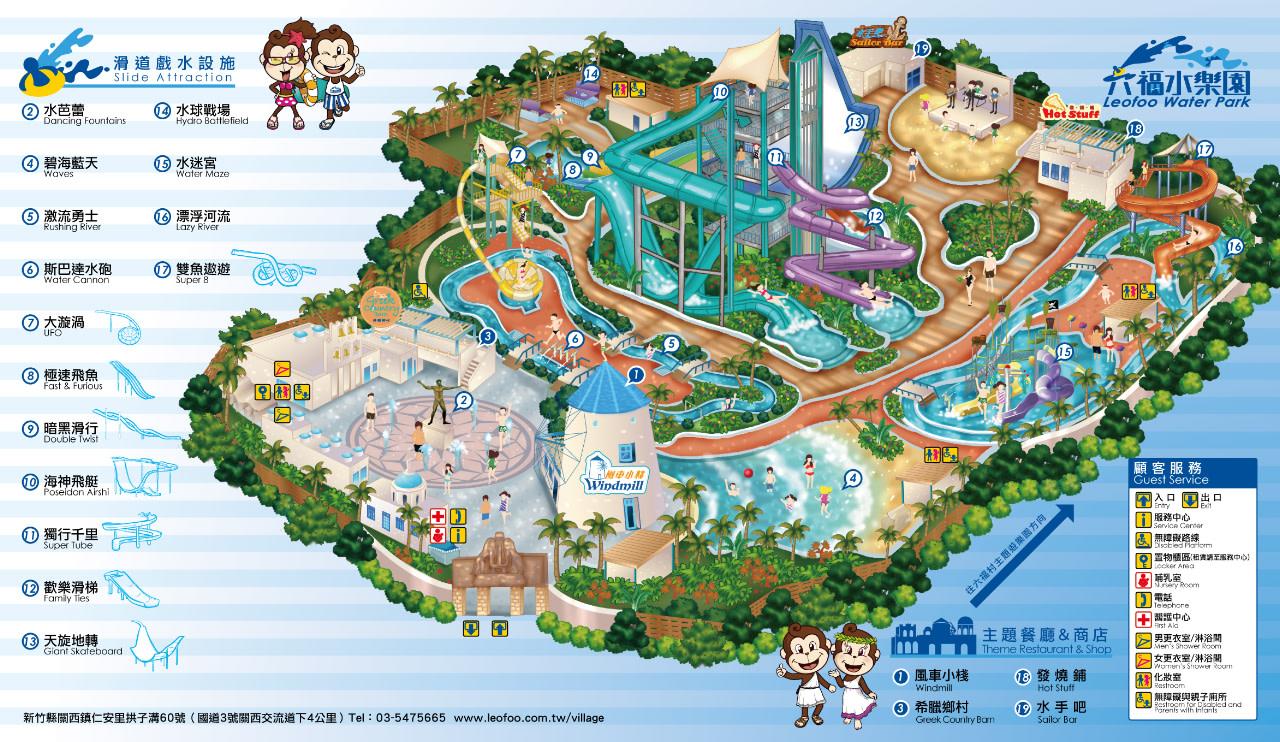 樂園地圖,圖片來自六福村水樂園官網。