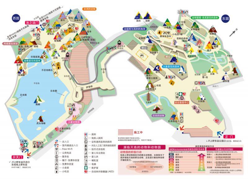 上野動物園地圖,來源:上野動物園官網