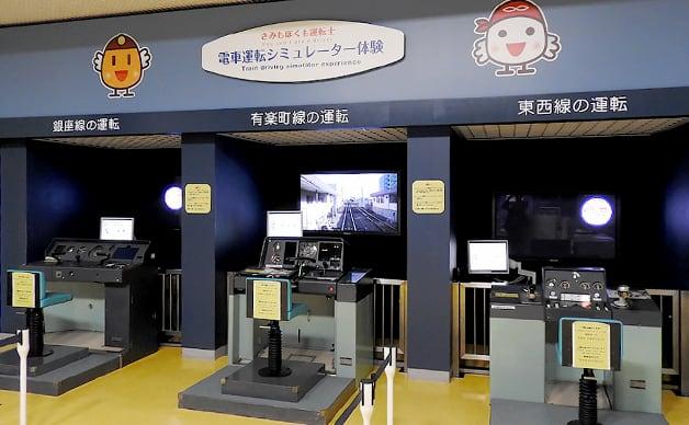 地下鐵博物館,來源:地下鐵博物館官網