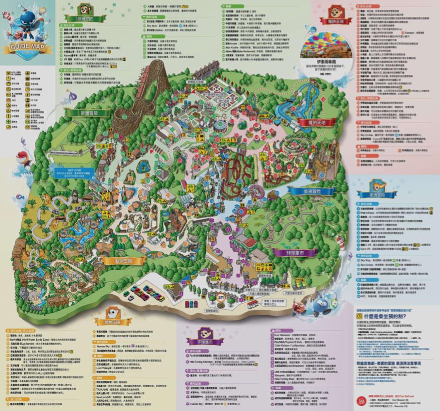 愛寶樂園地圖