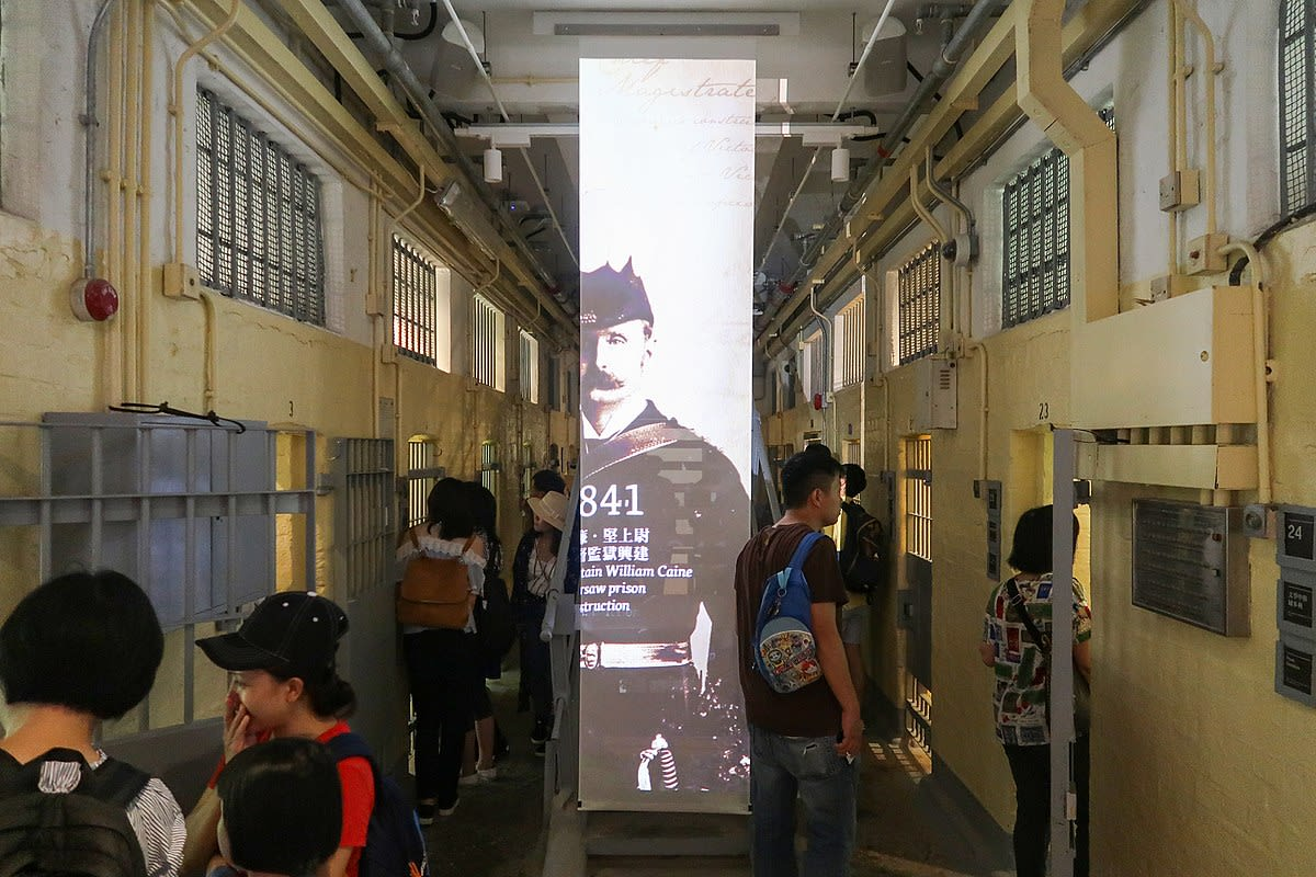 大館現在監獄內貌 wikimedia@Wpcpey