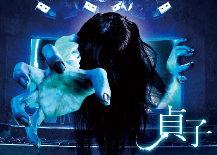 貞子~被呪咒的遊樂設施~,圖片取自:環球影城官方網站。