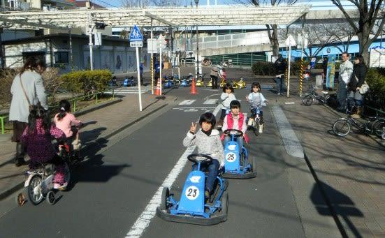 今井交通兒童公園,來源:江戶川區役所官網