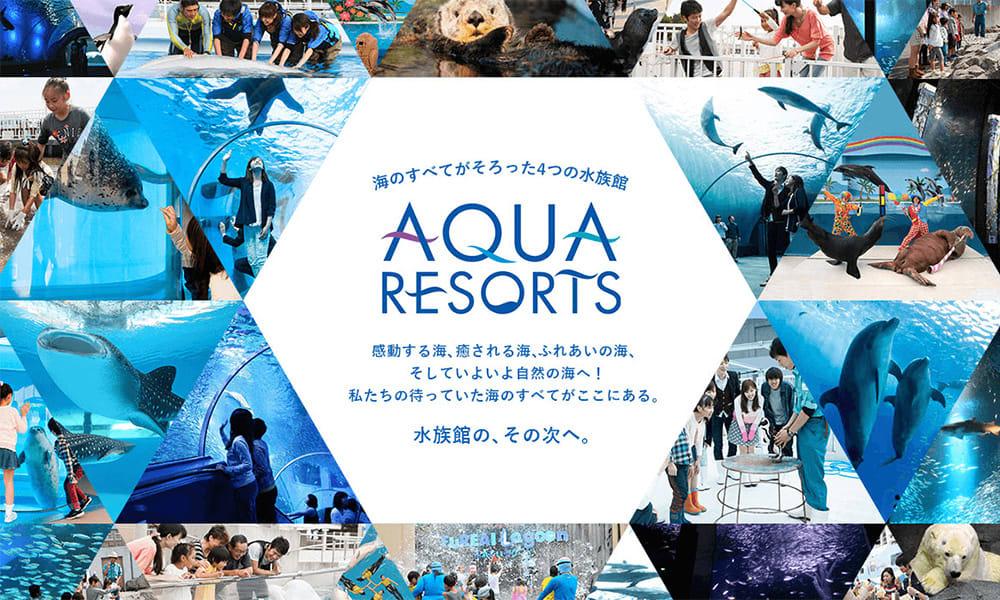 日本最大規模水族館就在橫濱八景島海島樂園。(圖片取自橫濱八景島海島樂園官網)