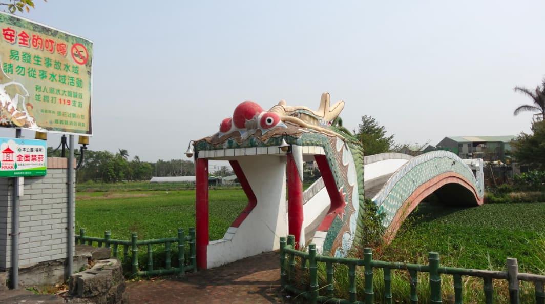 鹿崛溝的橋,圖:KV