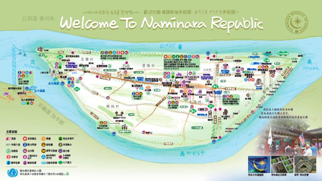 南怡島地圖 來源:南怡島官網