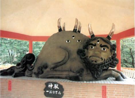文物館外的神獸,圖片來自普天宮官網。