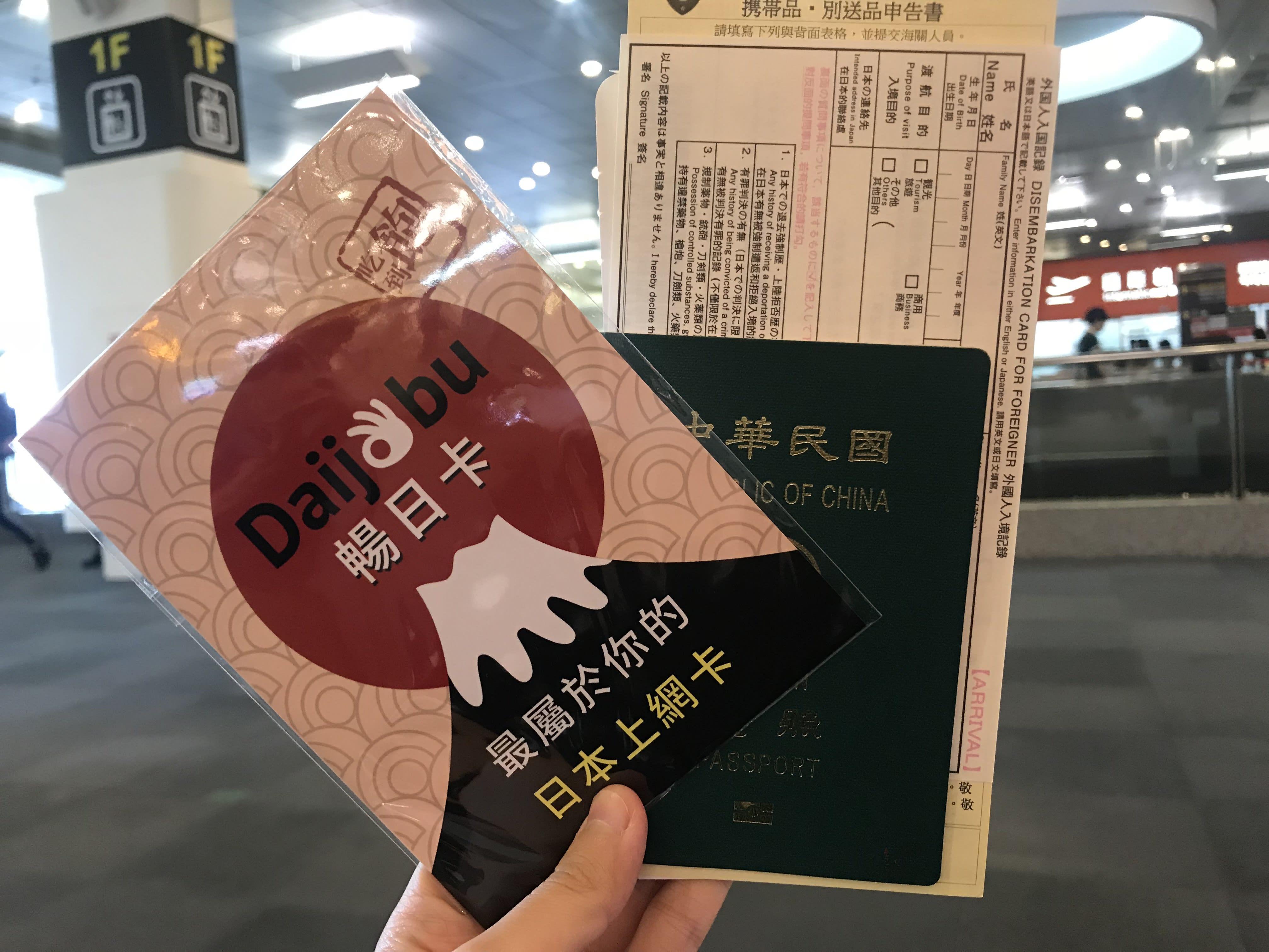 日本4G上網吃到飽SIM卡(台灣機場領取/郵寄到府)