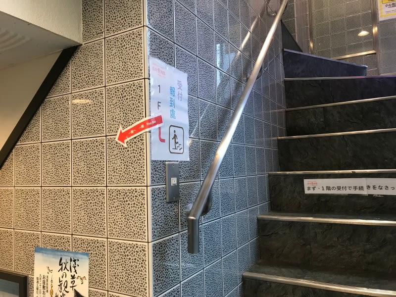淺草愛和服報到處在一樓,圖片取自:Ann Shih。