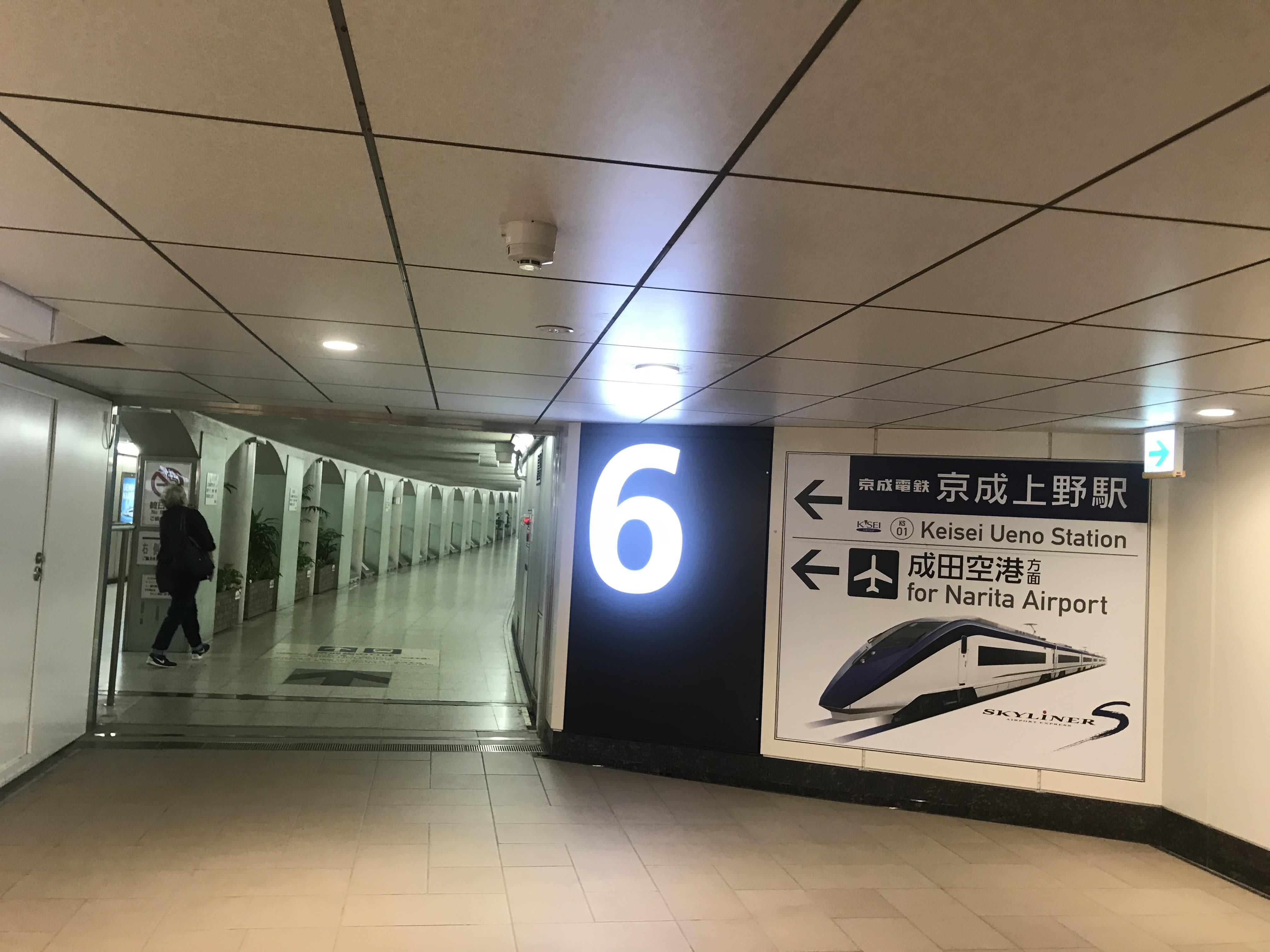 地鐵,圖片來自:Ann Shih。
