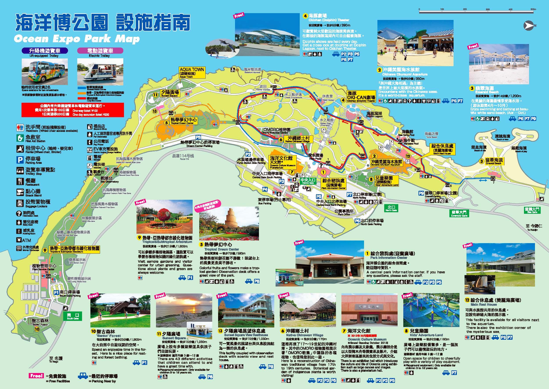 海洋博公園地圖 來源:官網