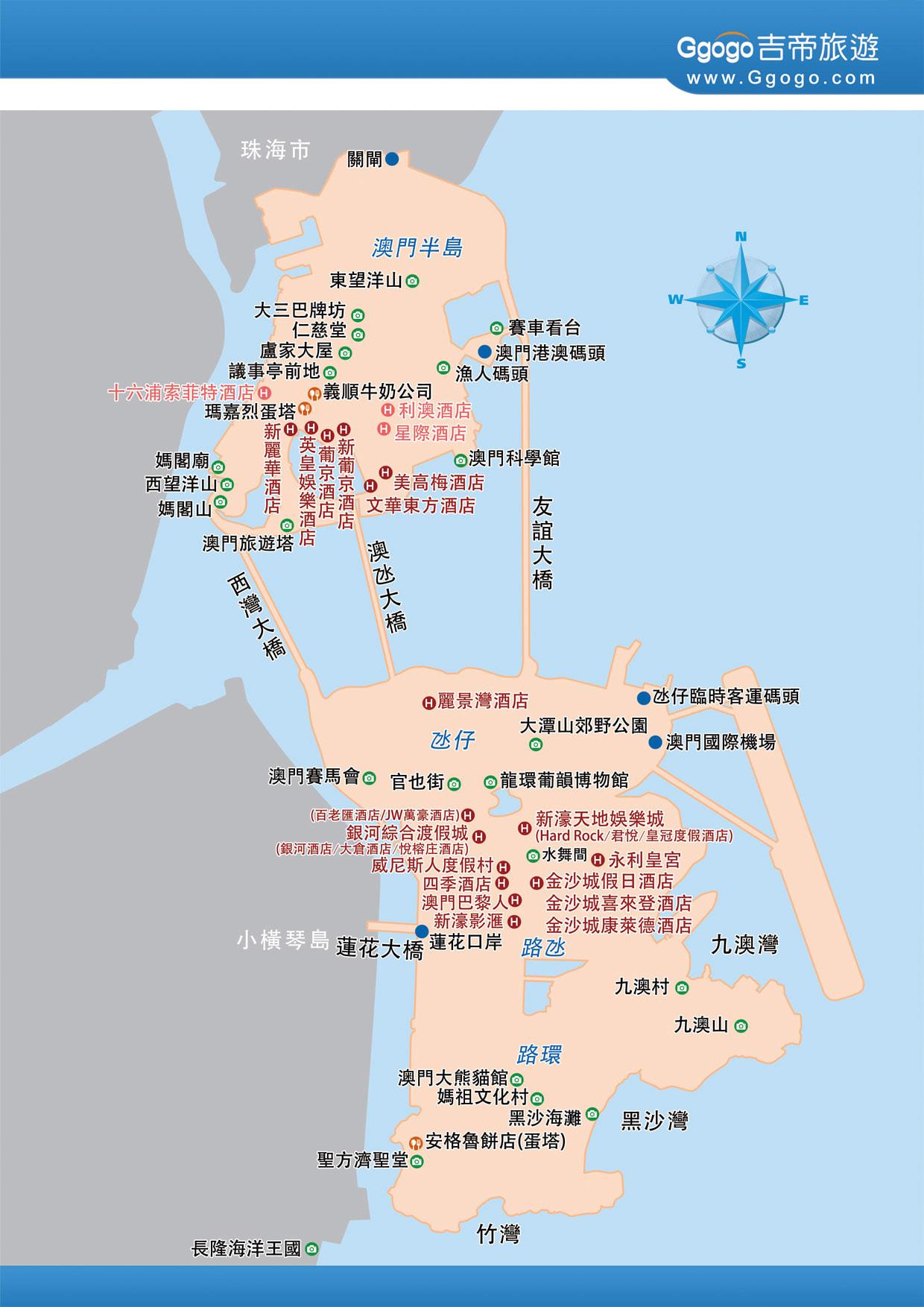 ▲ 澳門旅遊地圖(資料來源:吉帝旅遊)