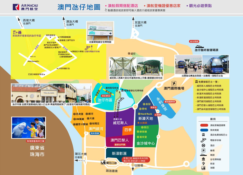 ▲ 氹仔/路氹城旅遊地圖(資料來源:澳門航空)
