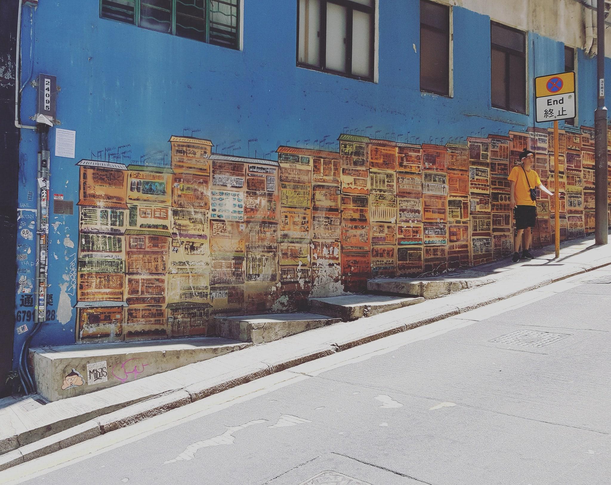 嘉咸街壁畫 來源:flickr@hq_finest