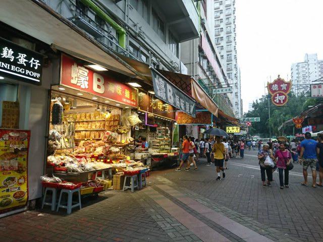 元朗又新街,圖片取自blog.ulifestyle.com.hk。