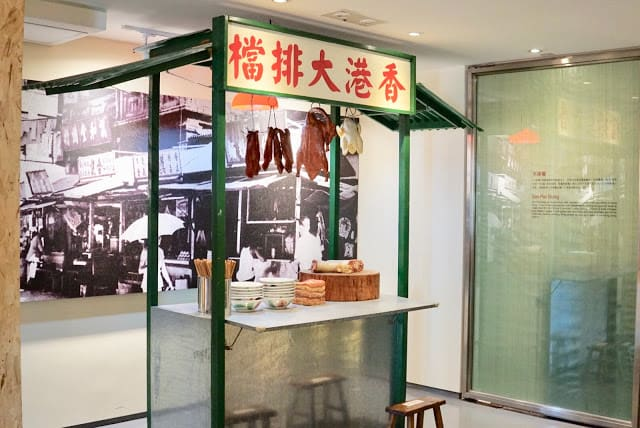 稻香飲食文化博物館,圖片取自blog.ulifestyle.com.hk。