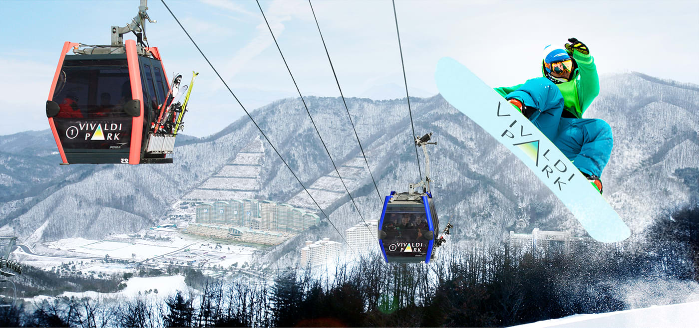 洪川大明維瓦爾第滑雪世界Vivaldi Park滑雪票+往返巴士,圖片取自www.daemyungresort.com。