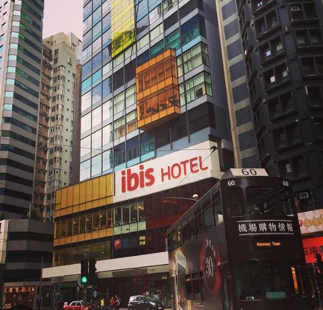宜必思香港中上環酒店 地理位置方便