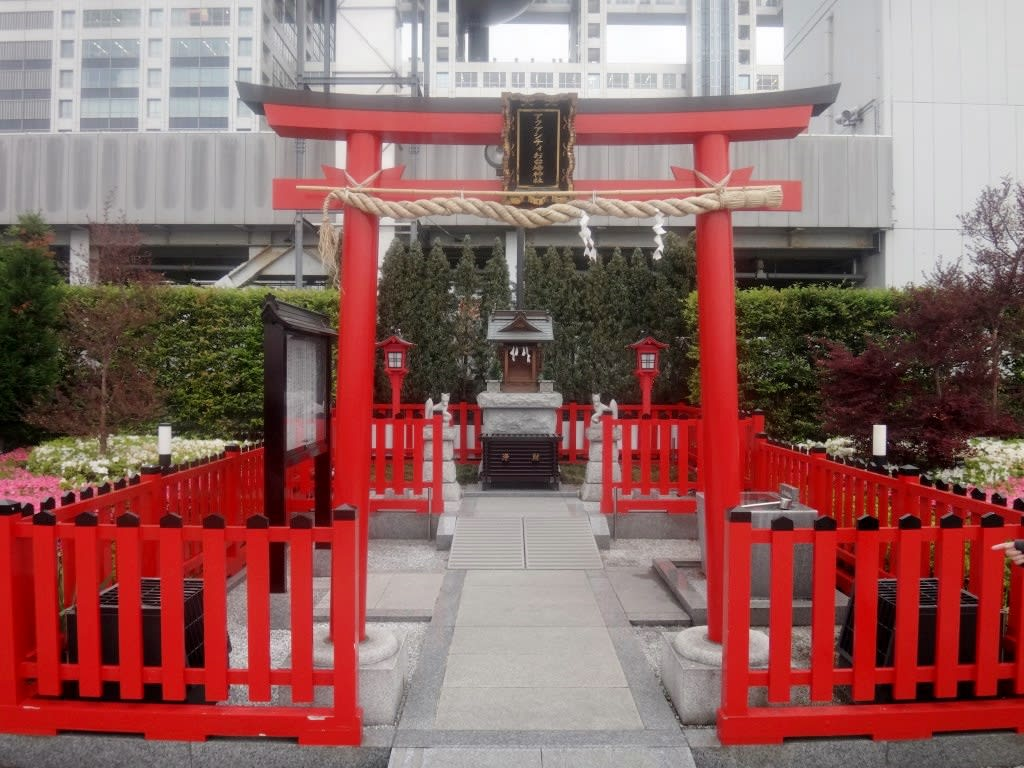 台場-AQUA CiTY ODAIBA神社