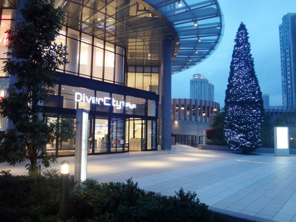 台場-DiverCity Tokyo Plaza