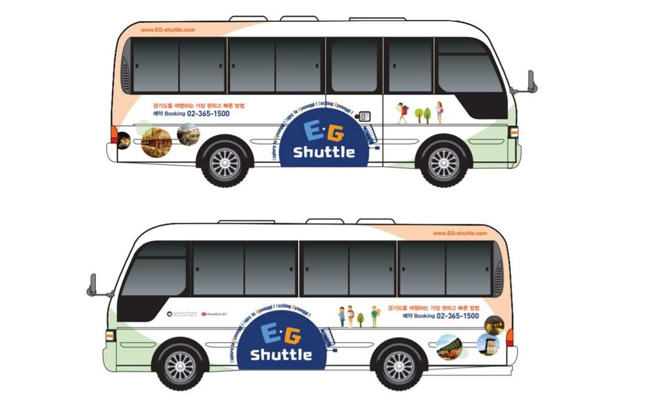 EG-Shuttle京畿道景點循環巴士(首爾出發)
