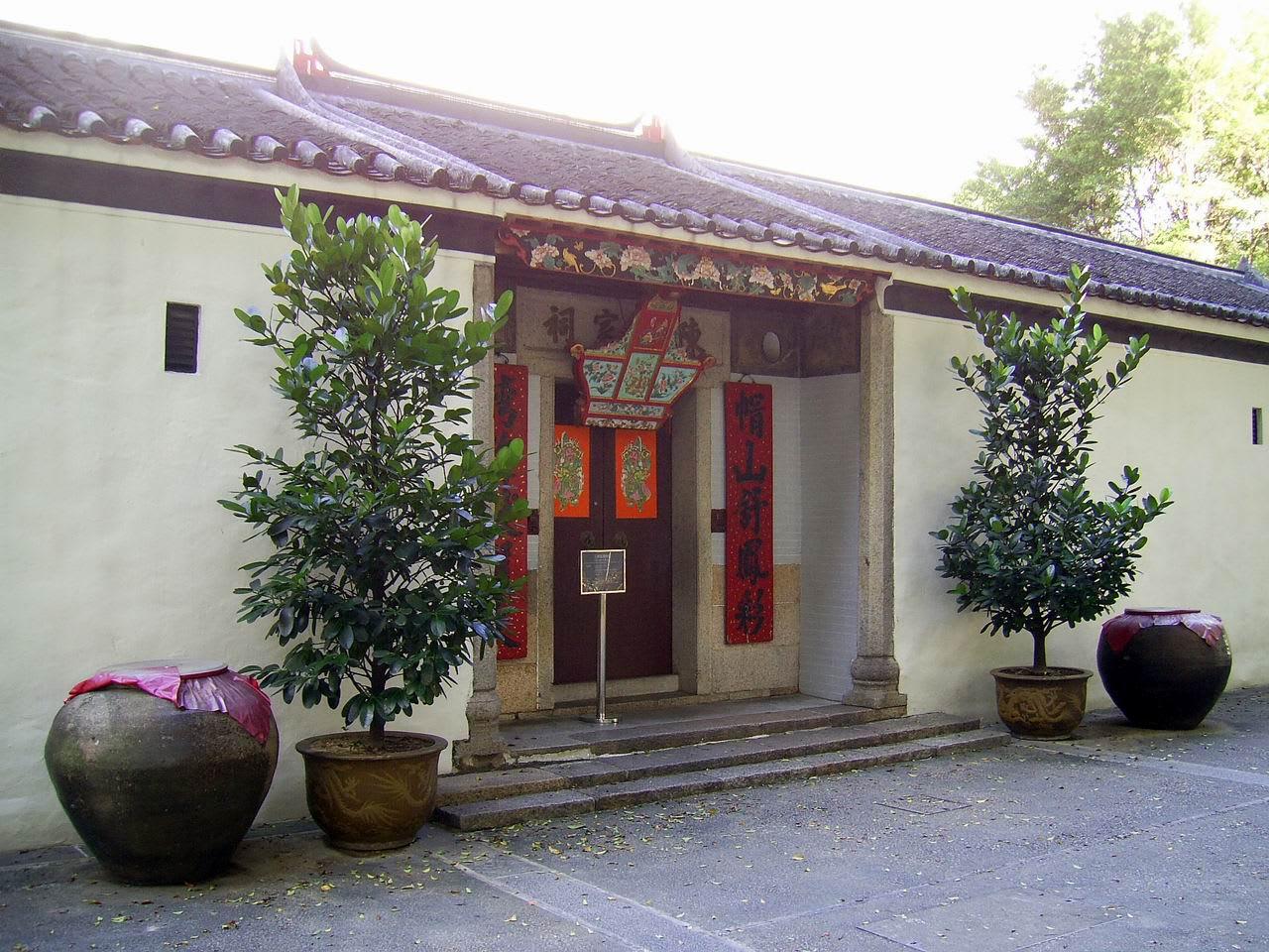 三棟屋博物館,圖片取自wikimedia。