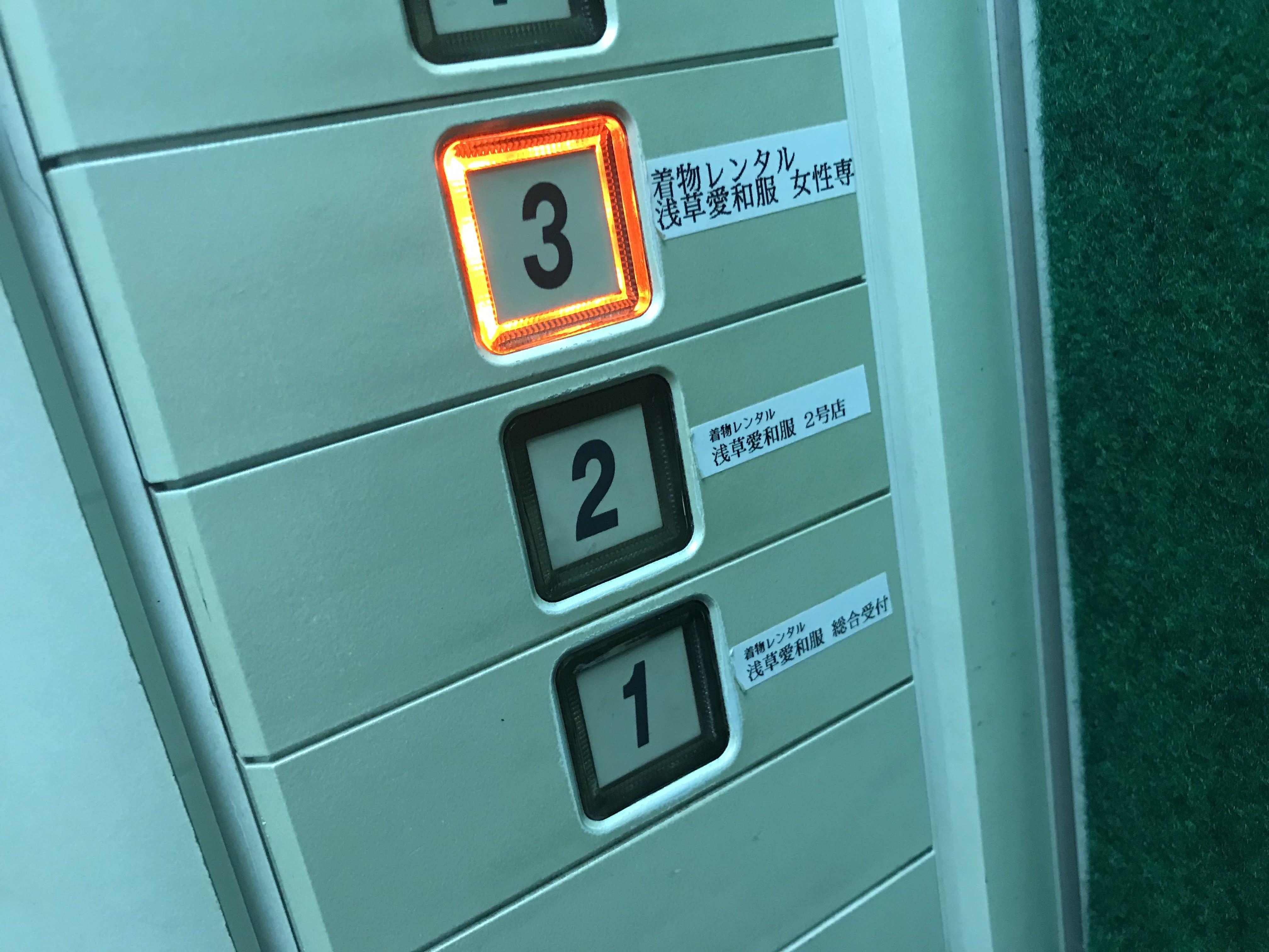 在二樓挑選完服飾之後,就可以到三樓去換裝了。圖片取自:Ann Shih。