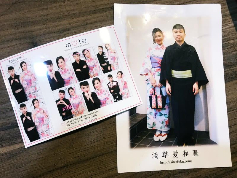 淺草愛和服,體驗大頭貼(左),留念明信片(右)。圖片取自:Ann Shih。