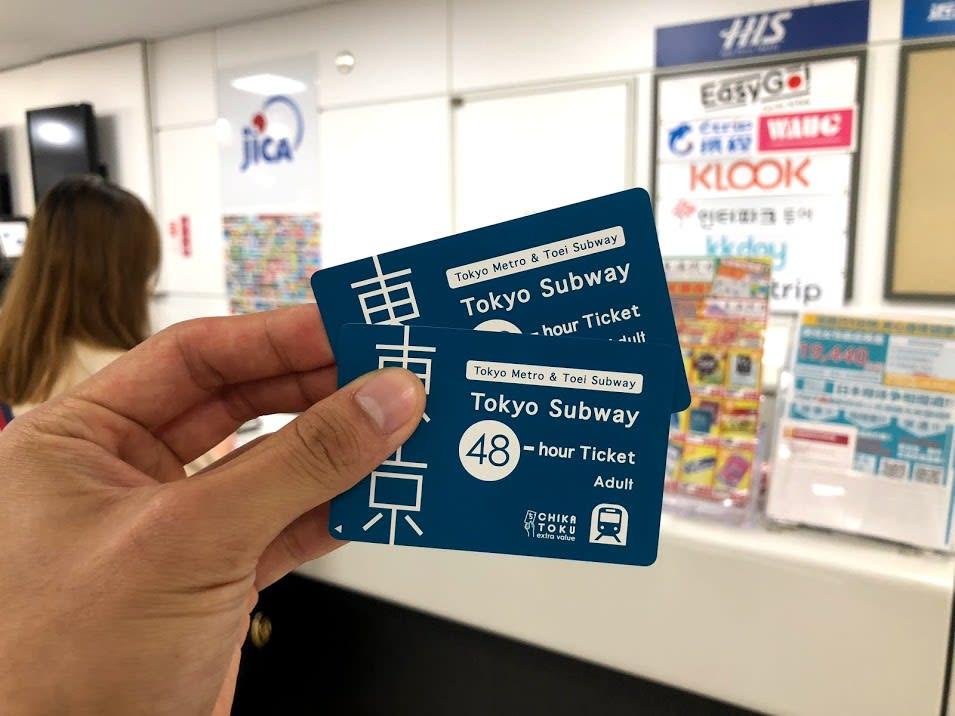 【 東京自由行 】快閃東京!東京地鐵乘車券實測 新宿、六本木、澀谷跑透透