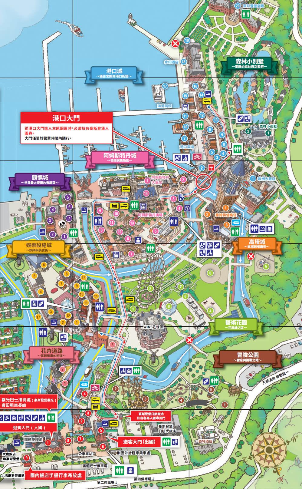 豪斯登堡地圖(圖片來源:豪斯登堡官網)