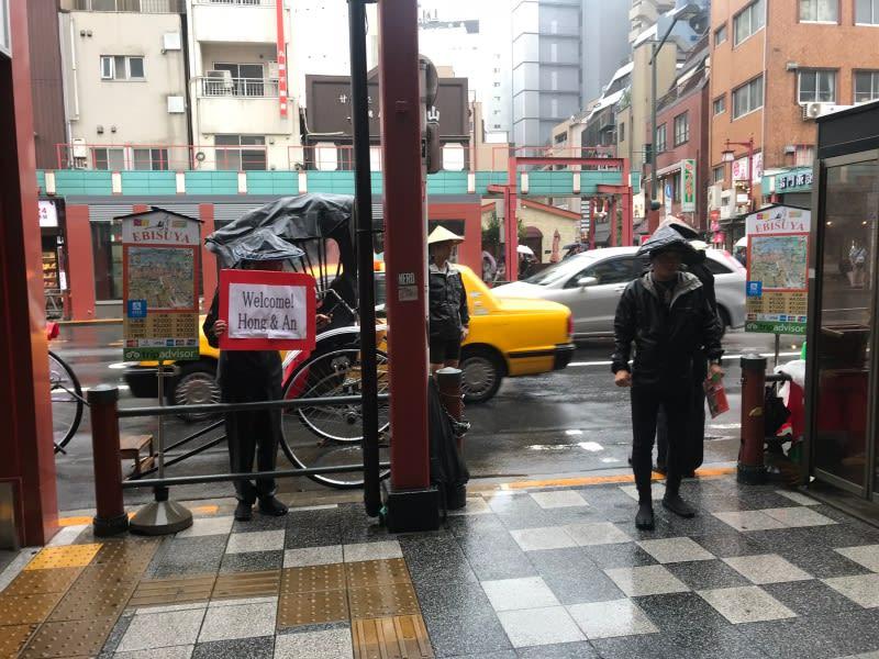人力車的車伕,在現場舉著我們姓名的牌子。圖片取自:Ann Shih。