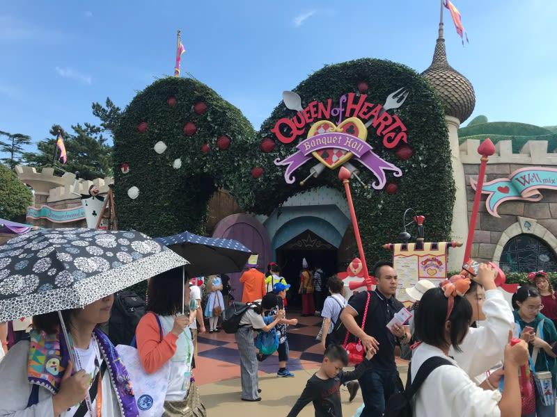 迪士尼樂園,紅心皇后餐廳。