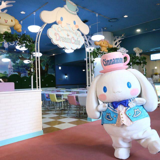 大耳狗夢幻咖啡店 Dream Cafe,圖片取自日本東京三麗鷗彩虹樂園官網。