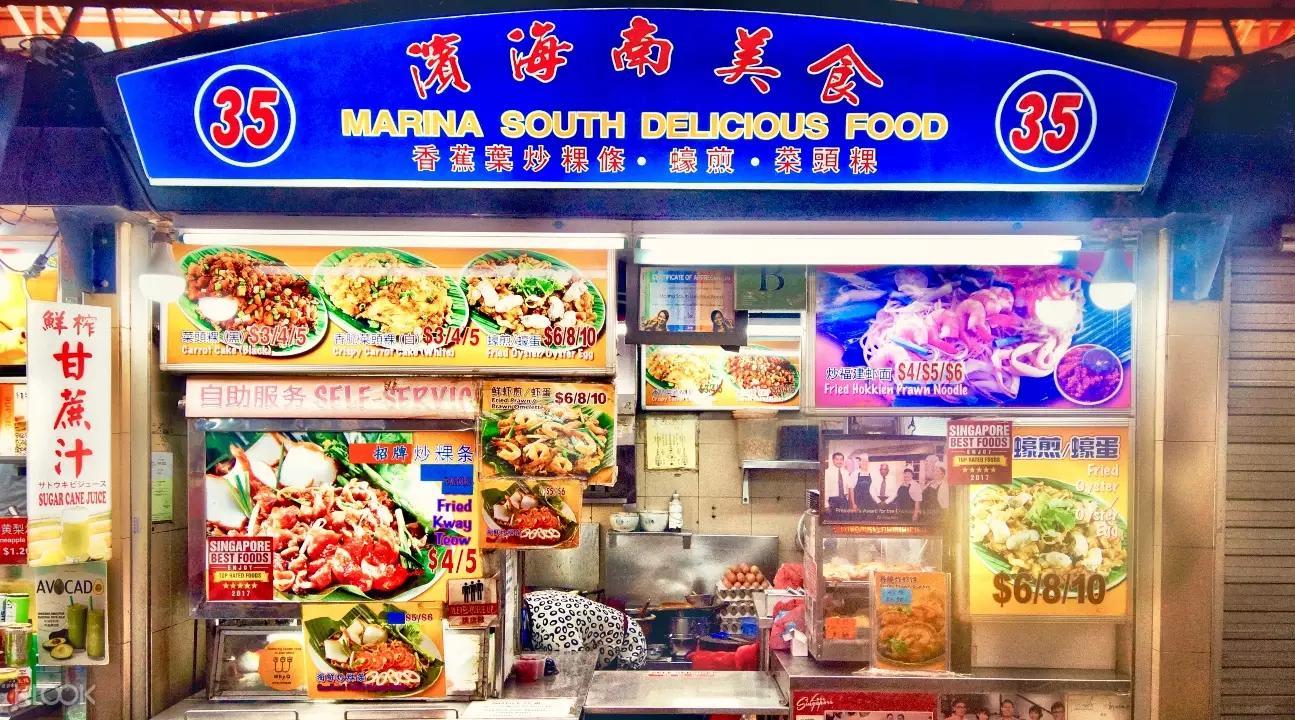 濱海南美食也是麥世威熟食中心的美食代表之一