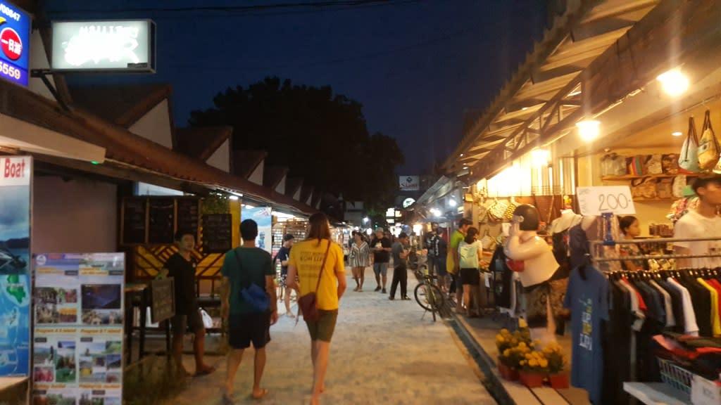麗貝島步行街