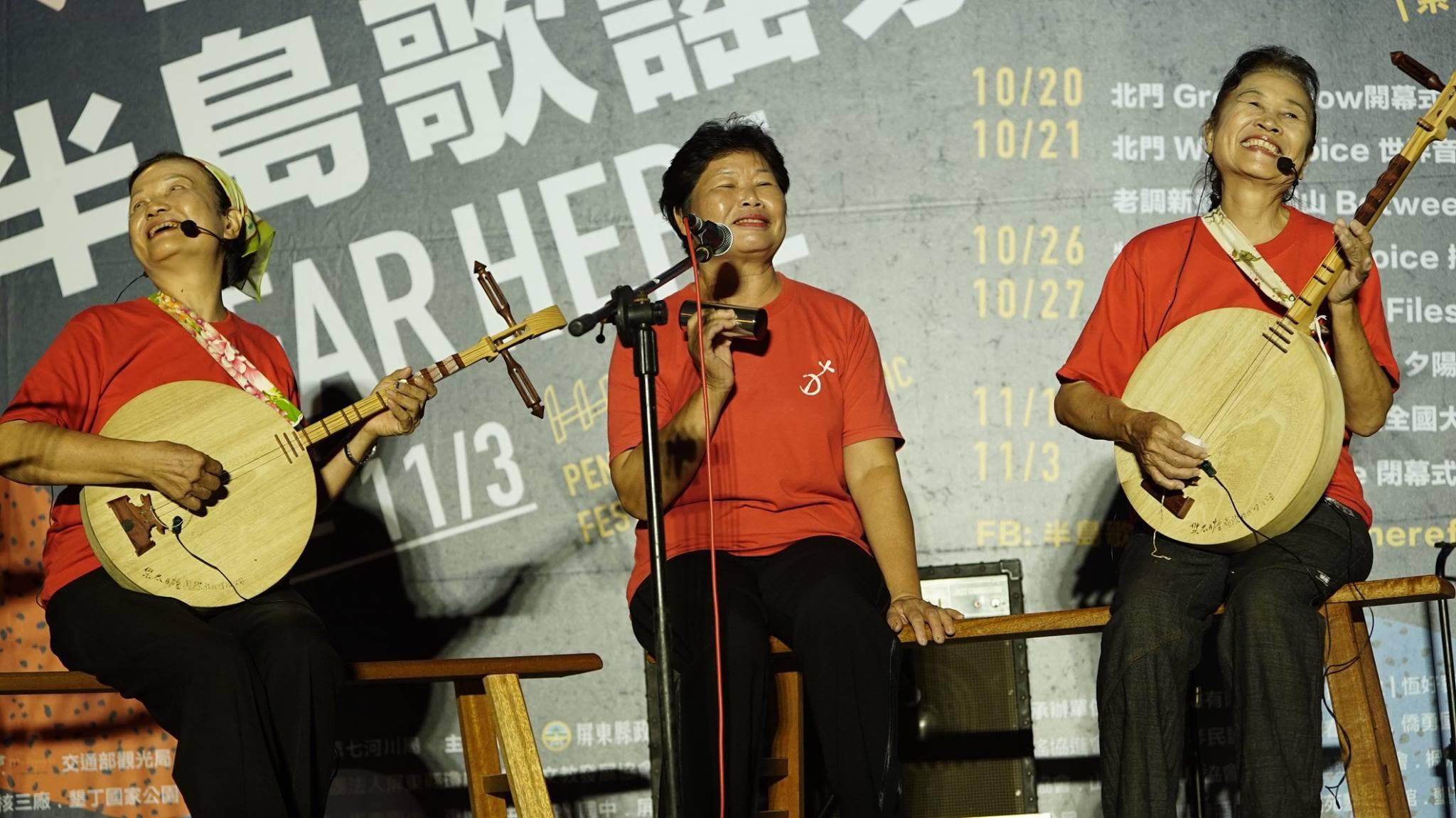 活動邀請在地資深唱將們演出。來源:半島歌謠祭活動專頁。