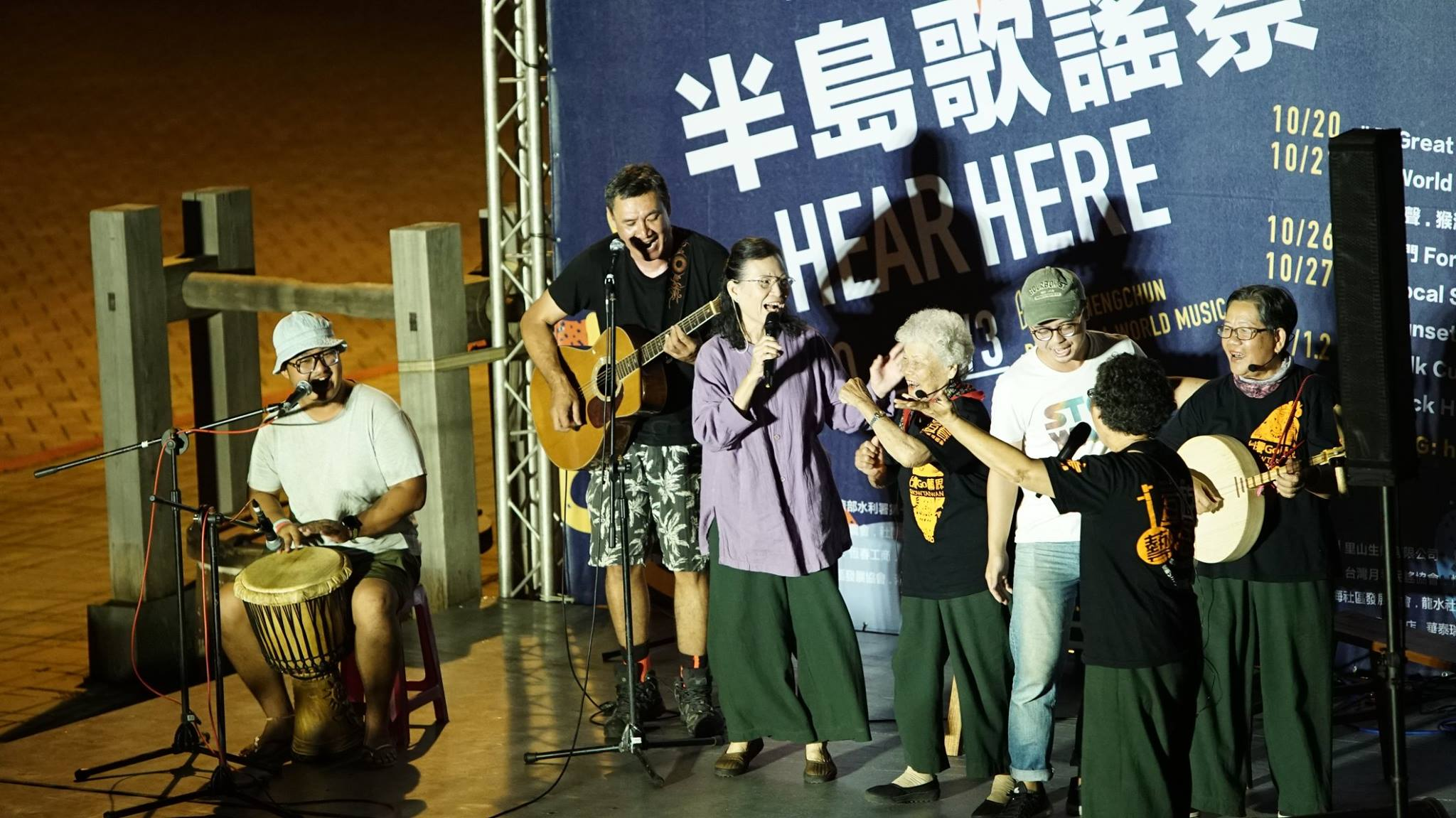 半島歌謠祭唱出在地的聲音。來源:半島歌謠祭活動專頁。