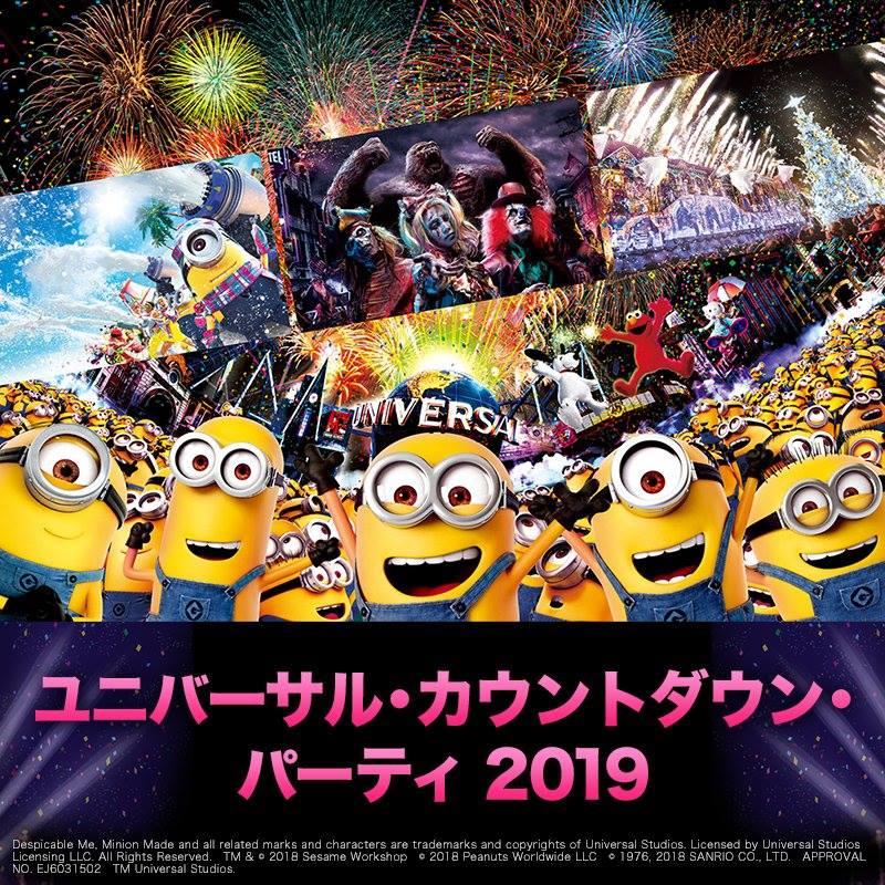 大阪環球影城 除夕倒數Party 2019 來源:fb@UniversalStudiosJapan